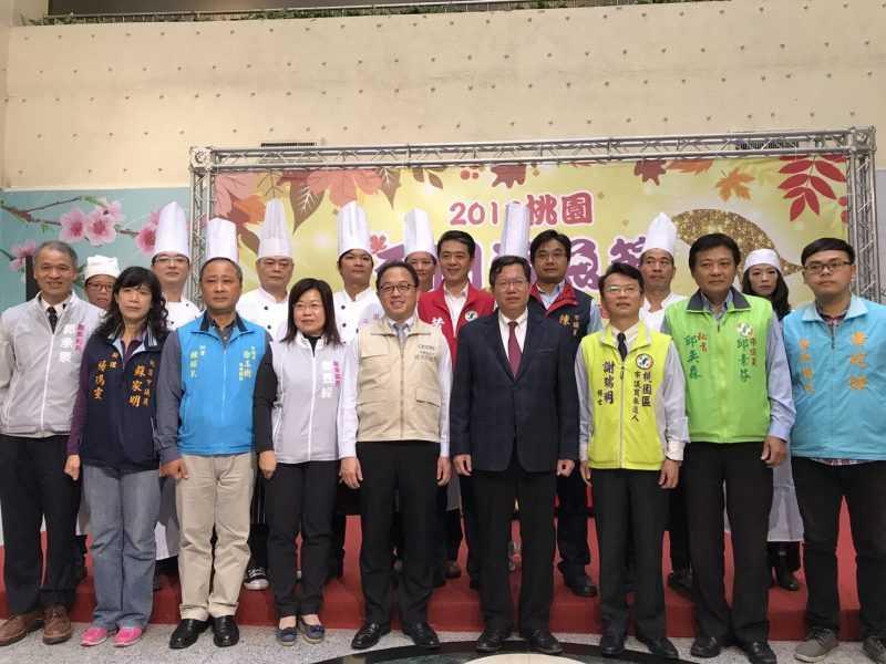桃園市長鄭文燦與各界代表相當重視石門活魚節(桃園市觀旅局提供)