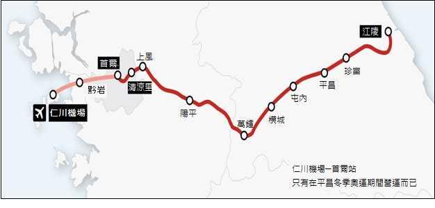 京江線KTX路線(韓國觀光公社提供)