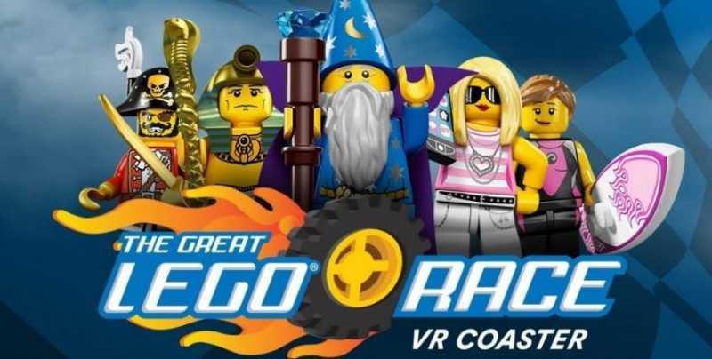 """名為""""The Great LEGO® Race""""的VR雲霄飛車將令全家大小沉浸在愉快體驗中。(主辦單位提供)"""