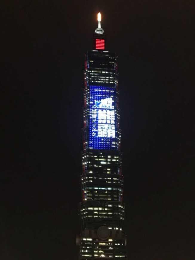 本土飲料品牌「熊霸」激能飲料站上101大樓外牆,堪稱是另一個臺灣之光(泰威飲料提供)