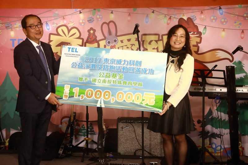 東京威力科創總經理秦雅章捐贈予『國立南投特殊教育學校』,讓這些身心障礙的孩童們能夠有更多機會學習。