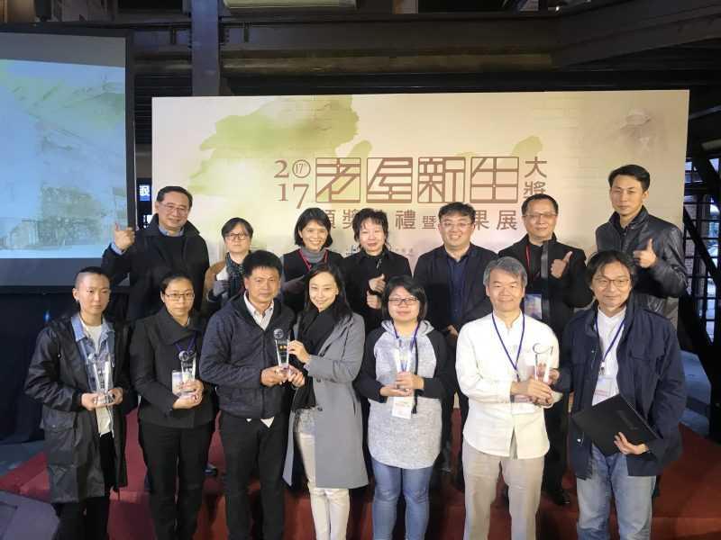 臺北市政府都市發展局王玉芬副局長(第二排中間)、2017老屋新生大獎評審與金銀銅獎得主合影。