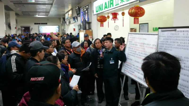 天氣影響,旅客滯留馬祖,航空業者說明搭機注意事項。