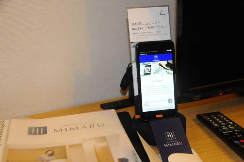 每個房間都會「內建」一隻手機,這隻手機可以免費打日本電話、國際漫遊、手機等。(記者杜明賢攝)