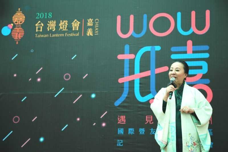 張花冠指出,今年的臺灣燈會絕對是歷屆以來最有創新思維的燈會。(嘉義縣政府提供)