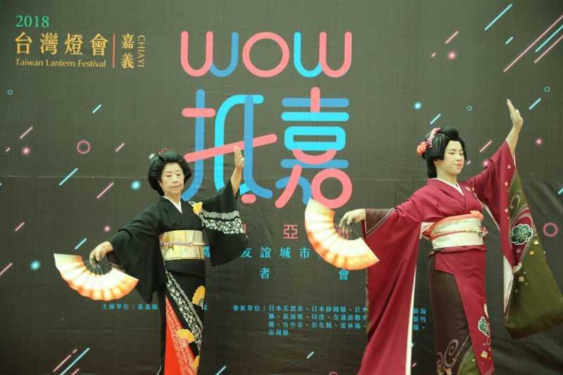 日本舞踊表演道地的日本舞。(嘉義縣政府提供)
