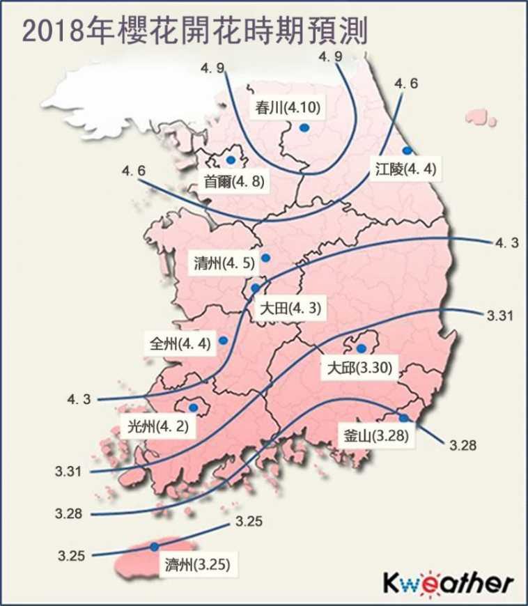 各區櫻花開花時期預測。(韓公社提供)