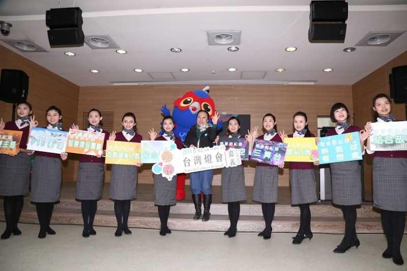 台灣燈會82018締造十大紀錄