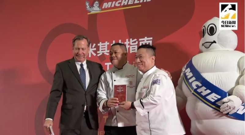 君品酒店的頤宮中餐廳拿下三星殊榮(翻攝自nownews)