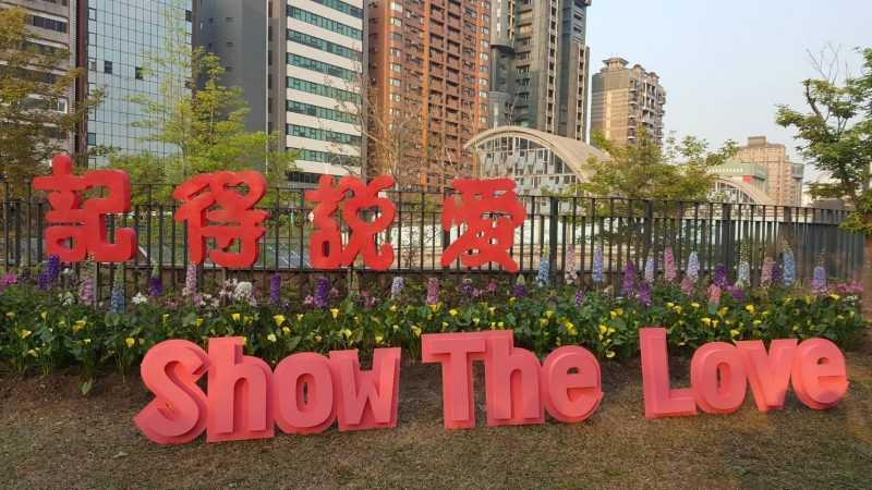 大安森林公園捷運站二號出口旁以記得說愛搭配海芋呈現今年杜鵑花季主題(臺北市工務局公園處提供)