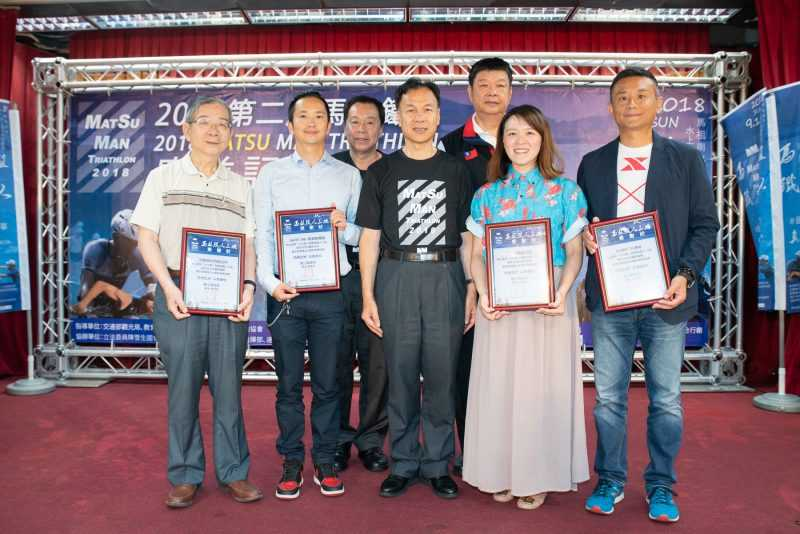 感謝第二屆馬祖鐵人三項賽事贊助單位,有他們的支持,活動才能順利圓滿(連江縣政府提供)