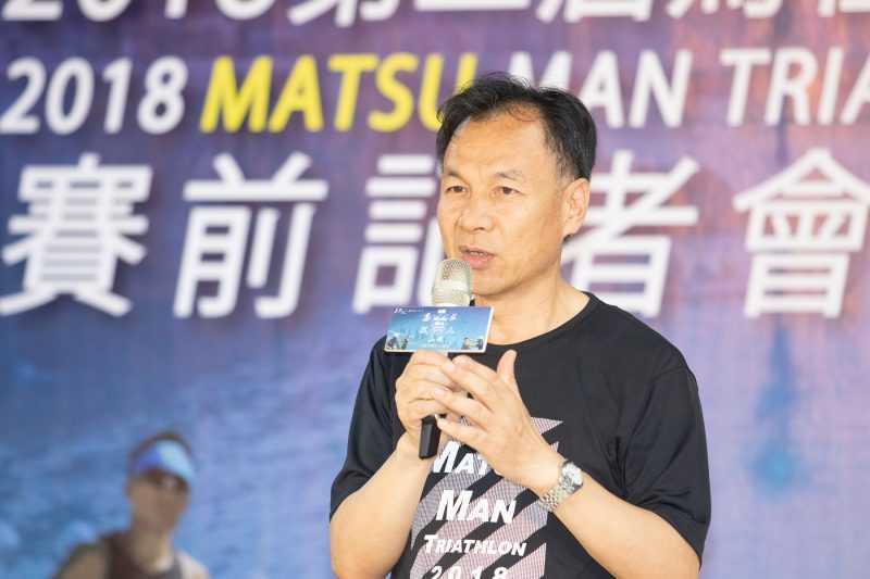 第二屆馬祖鐵人三項賽前記者會,縣長劉增應致詞勉勵,並邀請各界選手來馬運動觀光(連江縣政府提供)