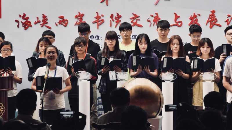 兩岸青年學子共同吟誦朱子詩詞(主辦單位提供)