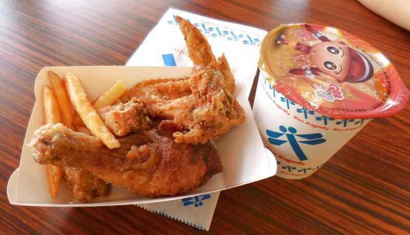 藍蜻蜓炸雞(台東縣交觀處)