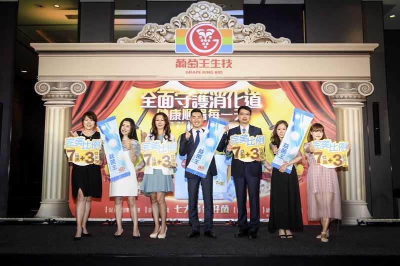 「葡萄王益菌王全新升級」記者會,左起部落客Choyce、部落客金老佛爺、營養師(葡萄王提供)