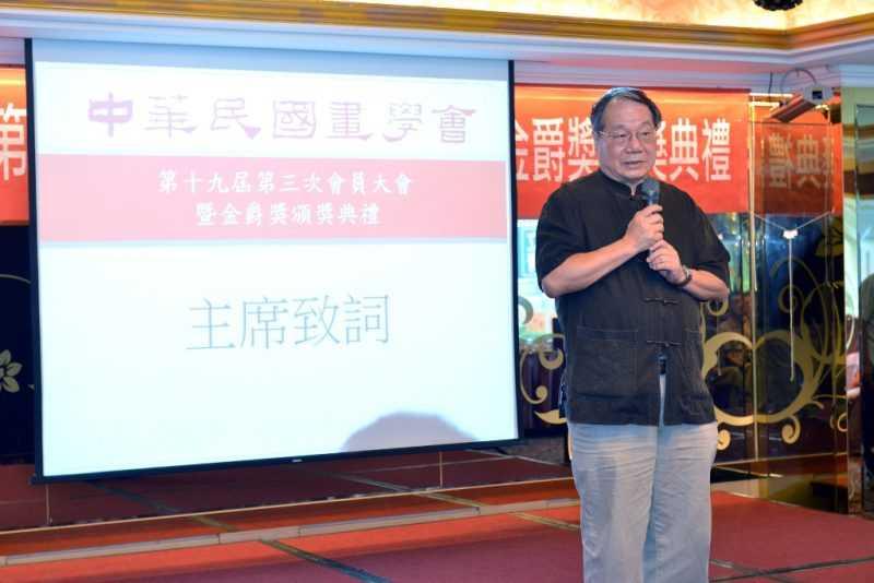 理事長唐健風致詞(畫學會提供)