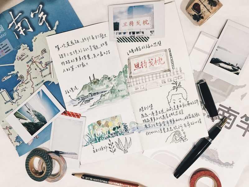 五木馬祖特派旅人,用插畫與遊記故事,介紹馬祖旅遊點滴。(圖:五木拉麵粉絲團提供)