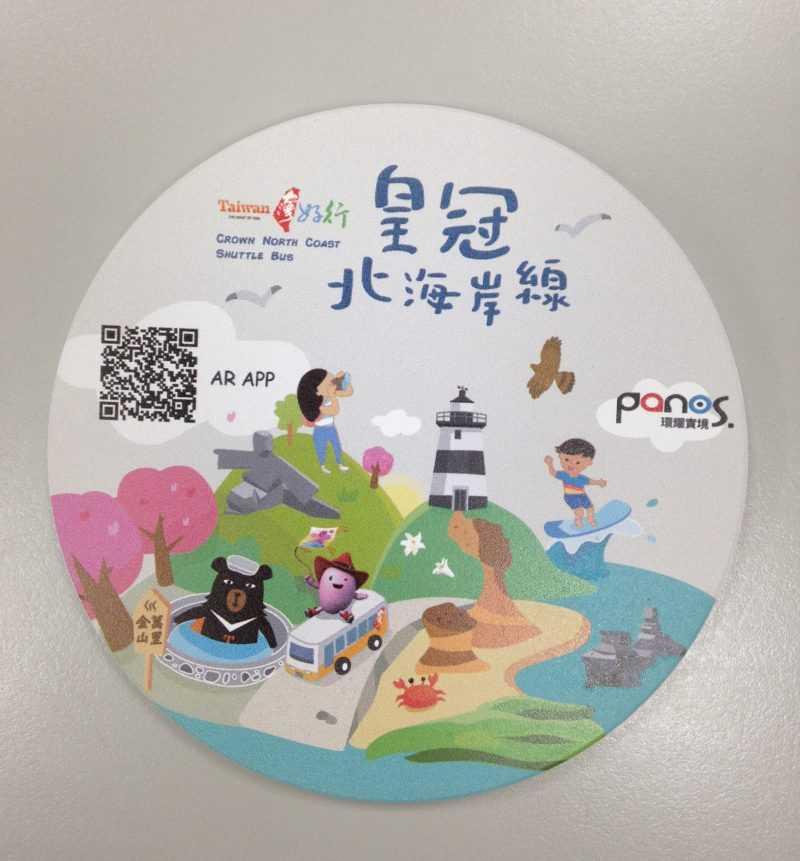 首度推出台灣好行皇冠北海岸線A、B、C、D四款全電子智慧旅遊套票(北觀處)