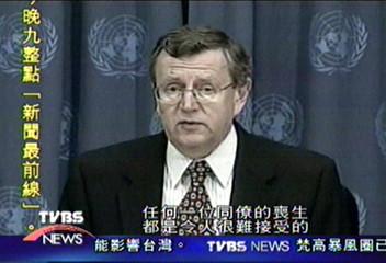 伊拉克自殺攻擊 聯合國特使身亡