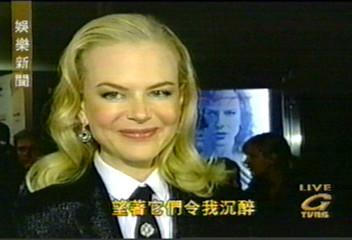 妮可新作「人性污點」 紐約風光首映