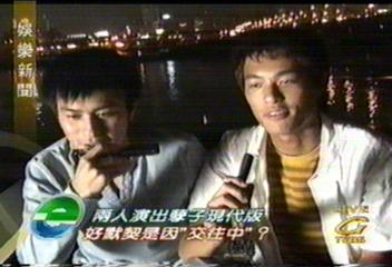 范植偉楊祐寧 孽子重現周華健MV