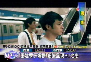 〈獨家〉周華健精選集MV 范植偉楊祐寧跨刀演出