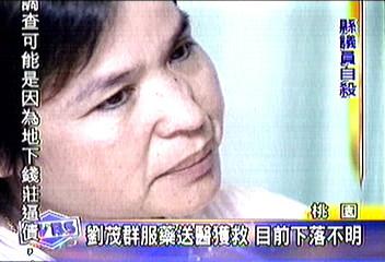 議會打架停權半年 劉茂群疑服藥自殺