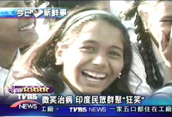 微笑治病 印度民眾群聚「狂笑」