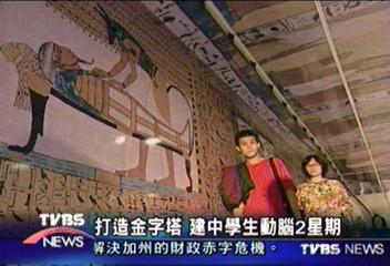 埃及塞內珍古墓 捷運站重現