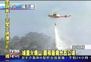 埔里火燒山 面積延燒15公頃