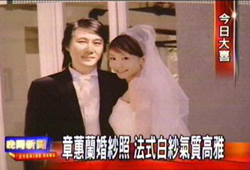 章蕙蘭婚紗照 法式白紗氣質高雅