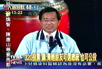 總統宣示 催生清泉崗為國際機場