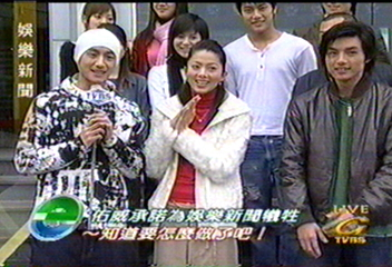 TVBS春酒 猴年展現新氣象