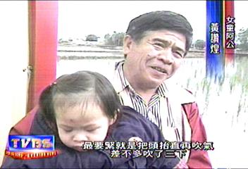 2歲孫女落水 父母嚇呆 阿公CPR救命
