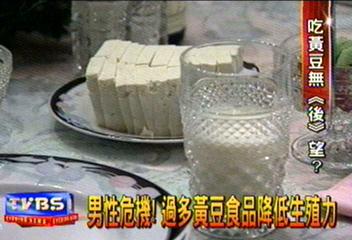 男性喝牛奶 女性喝豆漿 兩全其美