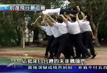 【前進飛行夢工廠】飛行學校 台灣學員生活點滴
