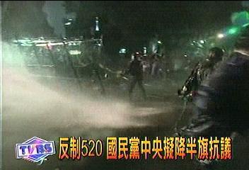 反制520 國民黨中央擬降半旗抗議