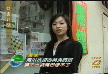 〈獨家〉王心凌澳門遊 改版專輯看得到