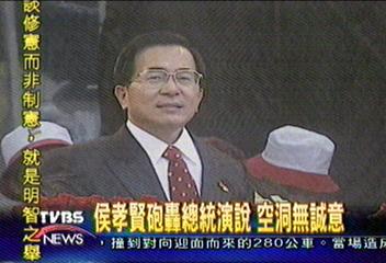 侯孝賢砲轟總統演說 空洞無誠意