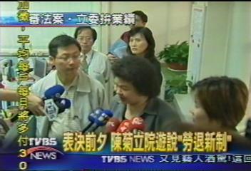 表決前夕 陳菊立院遊說「勞退新制」