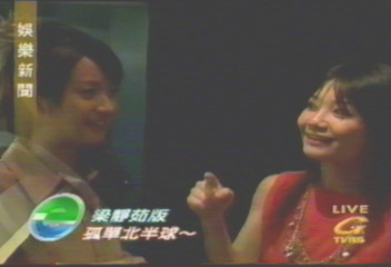 戲劇小天后林依晨 為愛情合約片尾曲「孤單北半球」錄音