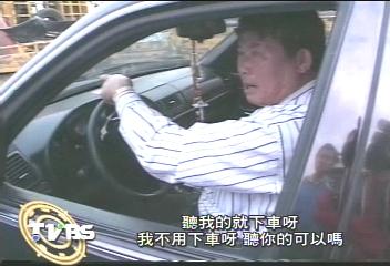 男子車禍醉鬧街頭 警局撒野出洋相