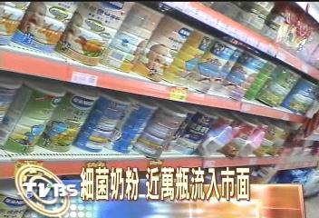 衛署點名細菌奶粉 藥局還在賣