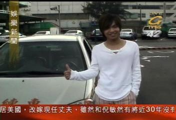 張峰奇學開車 原來未滿18就偷開車