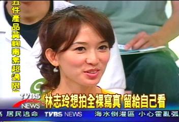 《志永智勇電力學校》TVBS-G 18號開課