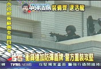 警方出動裝甲車 全副武裝逮張錫銘