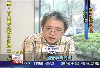 台灣日報危機 欠員工3.5月薪水