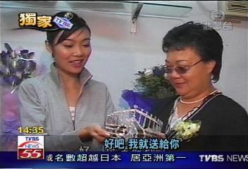 〈獨家〉港姐葉翠翠 640萬后冠送媽媽