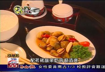 【魔力早餐】清粥小菜古早味 配菜營養加倍