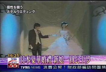 日本豪華婚禮 新娘一圓公主夢